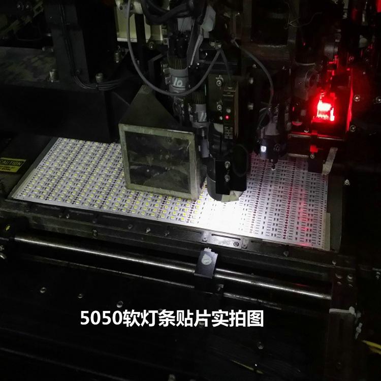 福永石岩松岗smt贴片加工厂 贴片焊接组装 来料加工