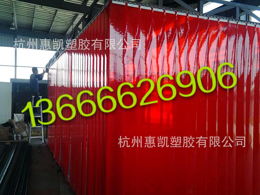 供应防弧光门帘,焊接防护软帘,防电焊光皮帘,焊接遮弧帘