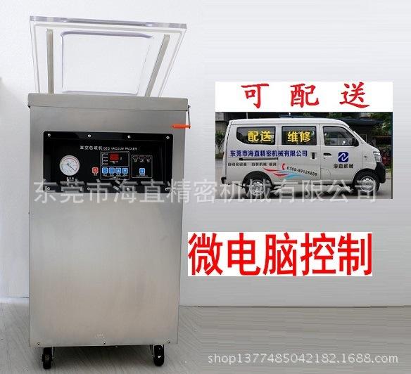 DZQ-4001D真空包装机 包装封口机 全自动 终身维护