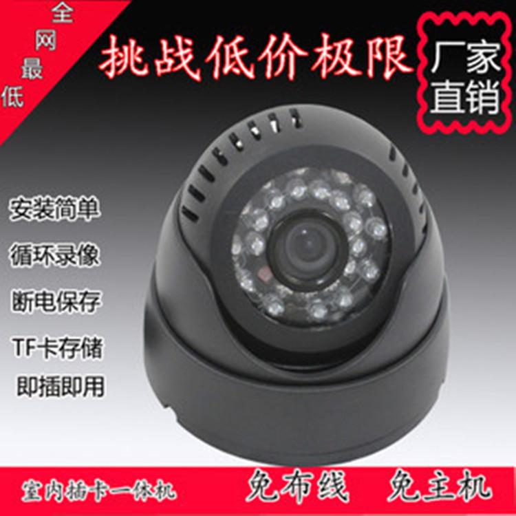 插卡式监控摄像头一体机 红外灯摄像机 半球摄像机