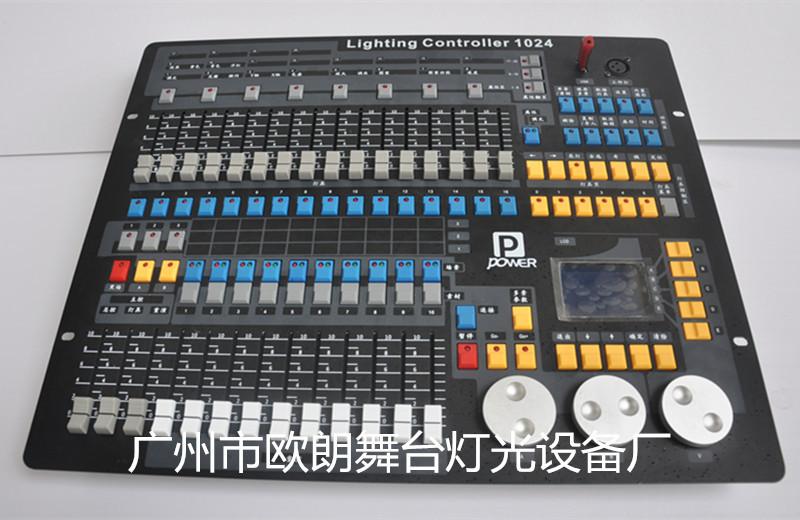 舞台灯光设备电脑摇头灯光束灯1024控制台 控制设备