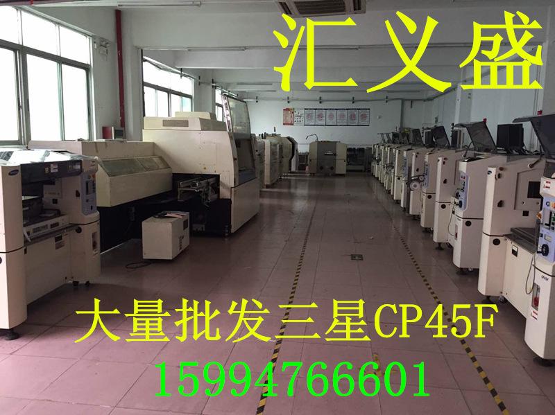 三星CP45贴片机 MITSUBOSHI/日本三星
