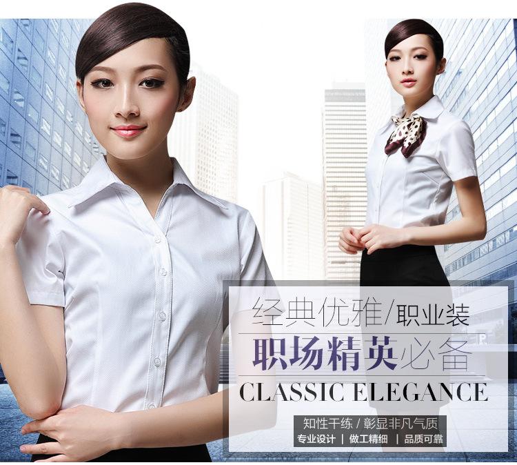 精加工冬季女式职业短袖白领衬衫 卓派服装 合体型