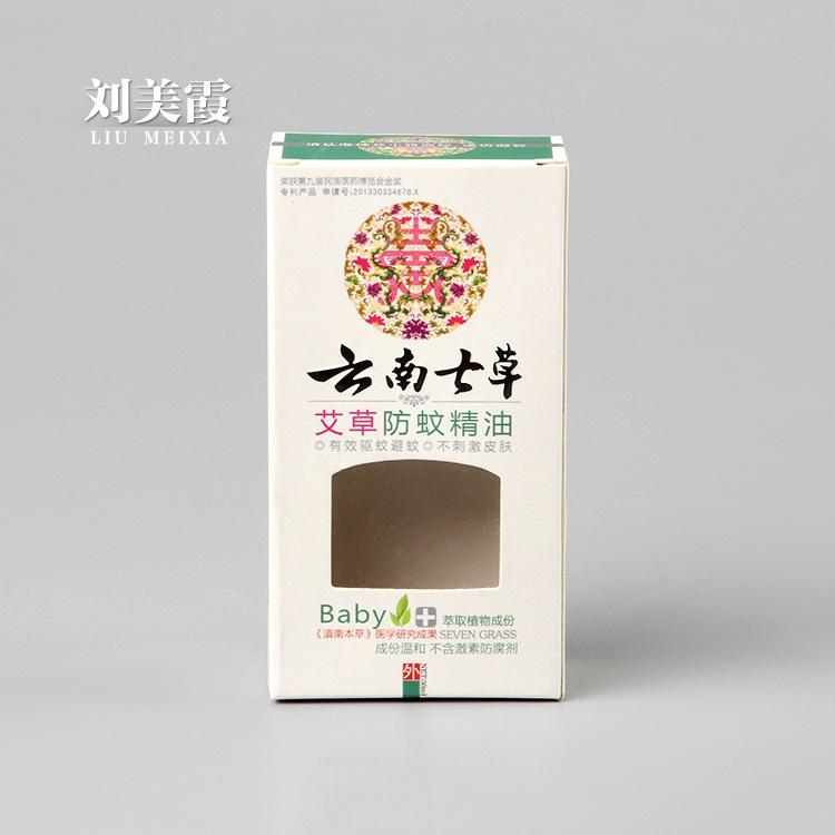 保健品包装纸盒免费打样 可定制 折叠纸盒 图片色