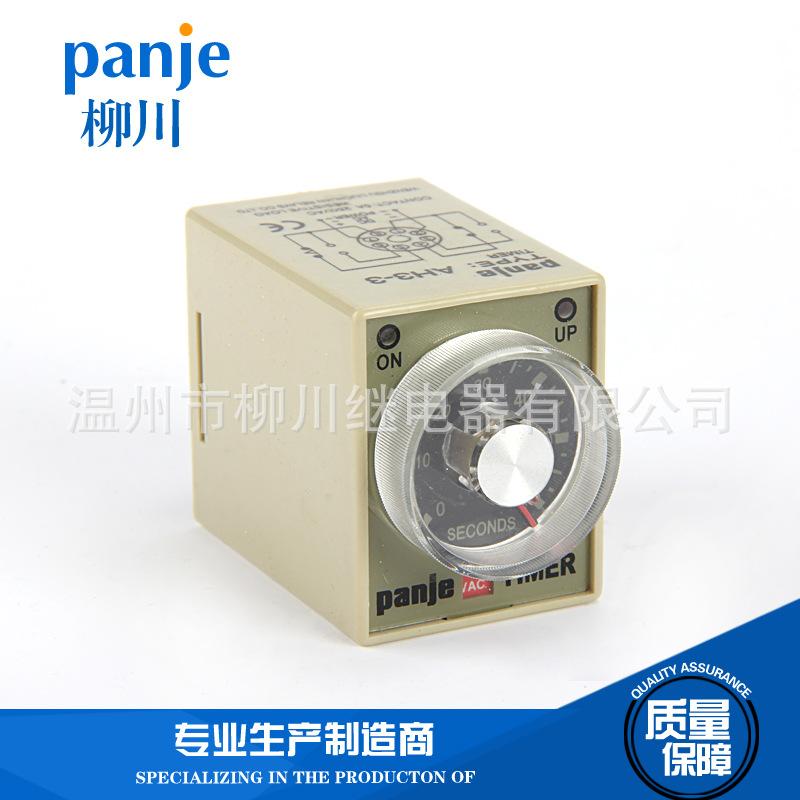 优质全系列AH3-3(AH3-2)时间继电器 中功率 转换型 防尘罩式
