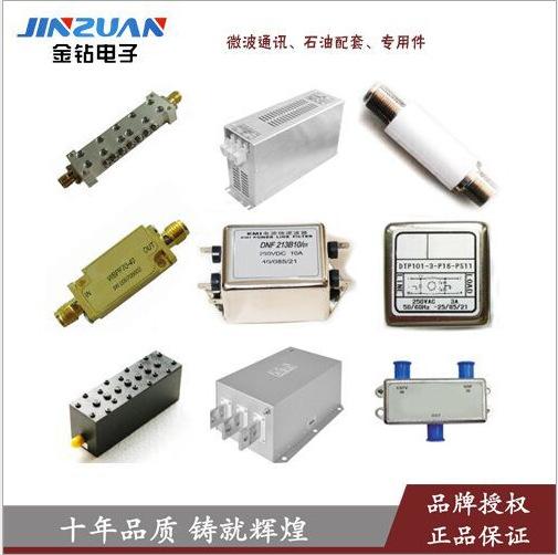 HSN-2 混频器
