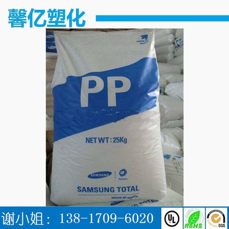 尺寸稳定性PP/三星道达尔/CH53W室外产品/部件专用 三星道达尔 抗静电