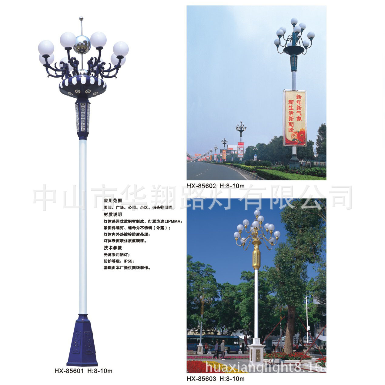 街道广场LED中华灯 景观灯 优质钢 节能灯 广场车站码头