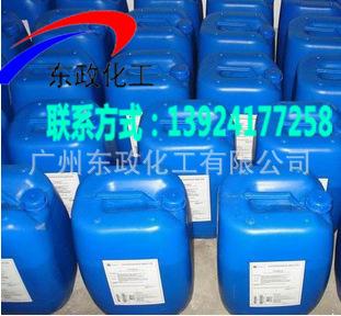 广州東政缓蚀阻垢剂 锅炉阻垢剂 鑫天利 采暖水阻垢剂