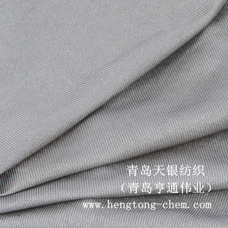 青岛天银纺织专业生产全银纤维导电纤维 电磁屏蔽 防辐射防静电抗菌导电