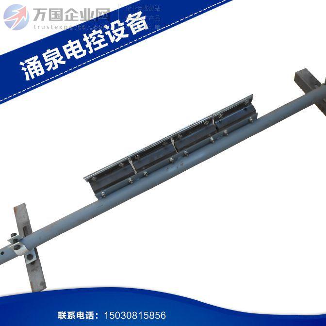 p型硬质橡胶合金清扫器 输送带配件