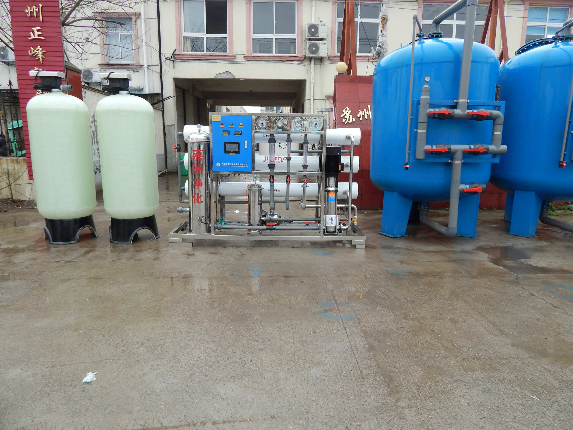 厂家专业定做反渗透纯水设备 嘉洲净化