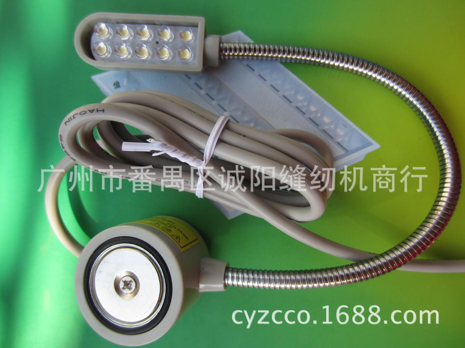 缝纫机LED工作灯 缝纫衣车灯 服装厂鞋厂等