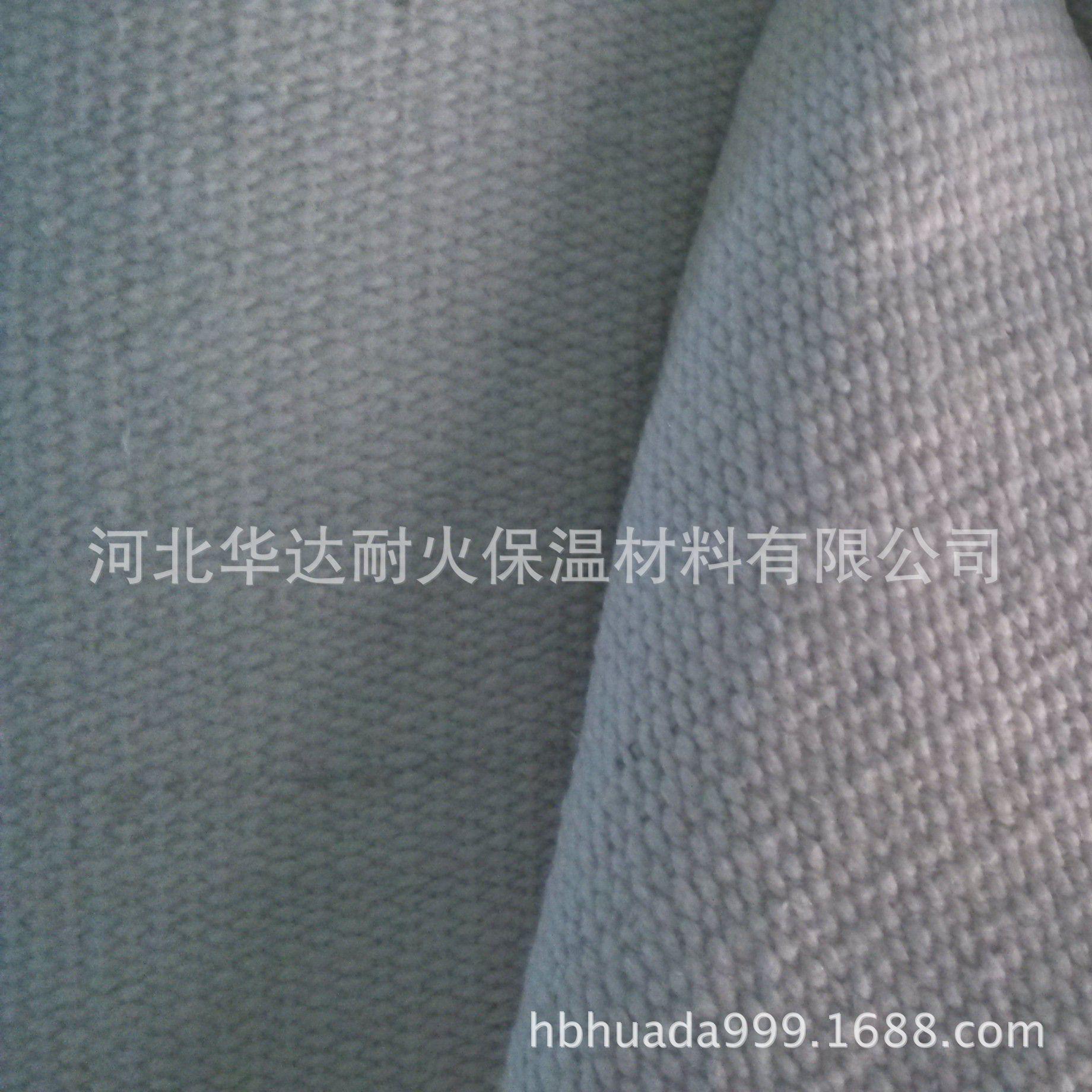 耐低温陶瓷纤维布 防火布 陶瓷制品 纤维状 高温保温