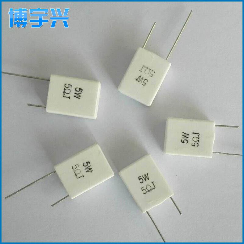 5W水泥电阻器 合成膜 合成式 小功率