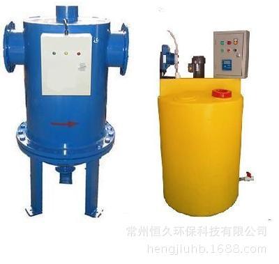 物化全程综合水解决器 HJ-WHQC 惠恒久
