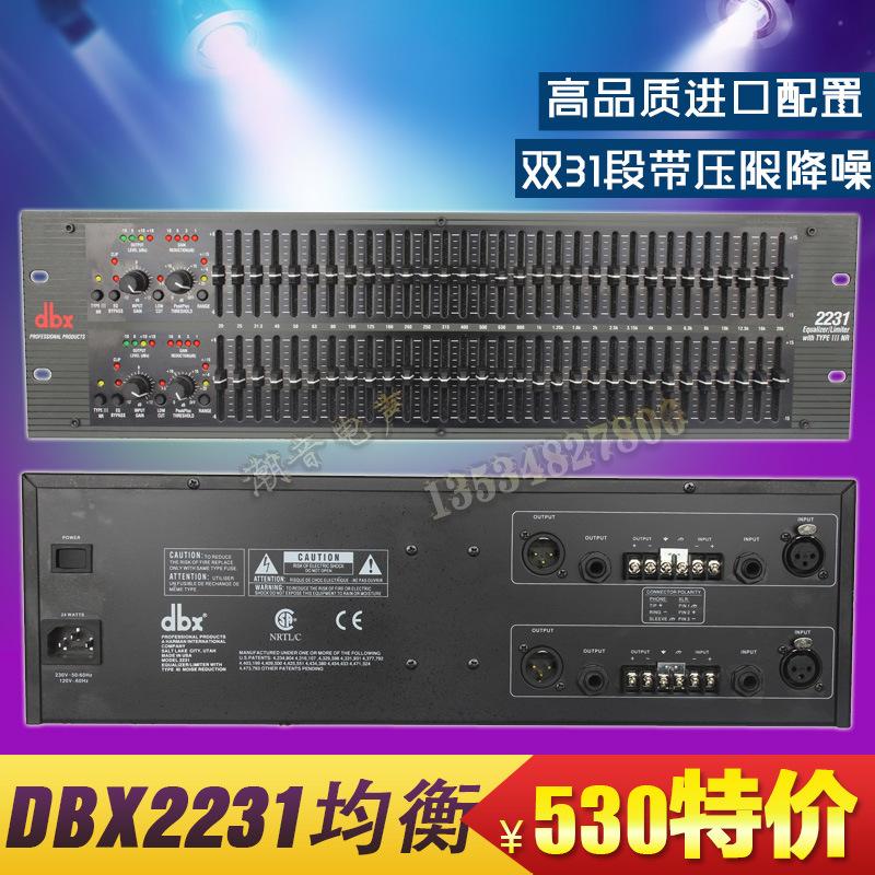 专业舞台均衡器dbx专业级带压限双31段图示专业均衡器 DBX