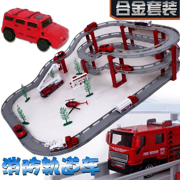 成乐美557-10合金车模套装 工程 消防 电动轨道车 儿童玩具车批发