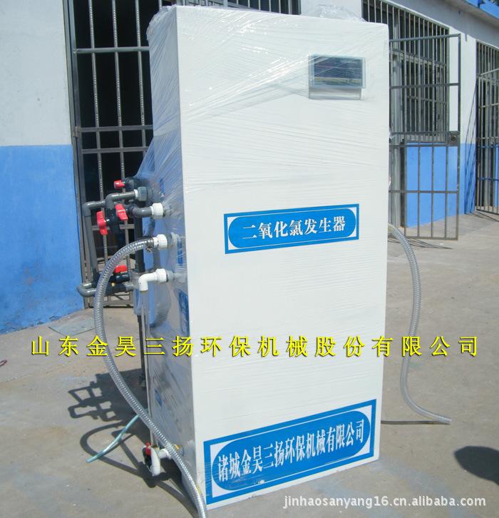 型二氧化氯发生器 金昊三扬 二氧化氯发生器