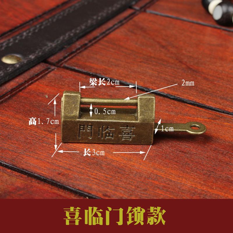 热销厂销 喜临门锁仿古小锁头 创意箱包锁复古铜锁 老式古代家具