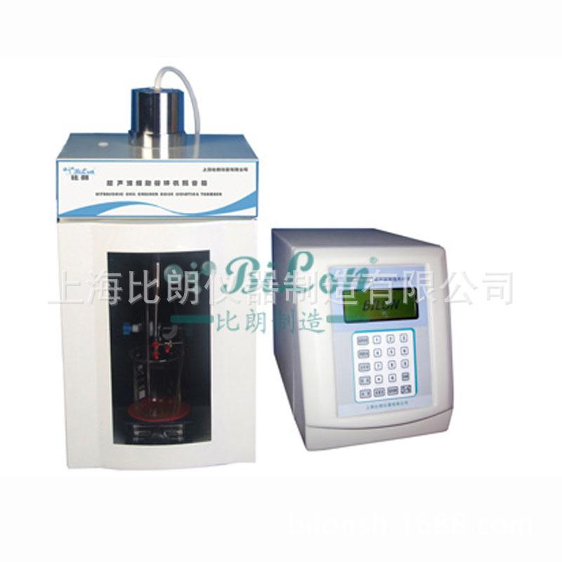 超声波石墨烯扩散器/超声波石墨烯扩散机--上海比朗 液-液