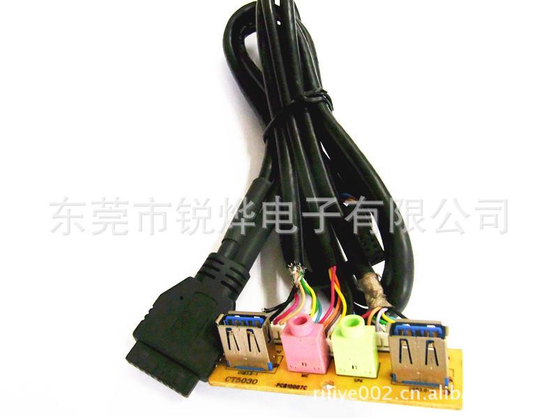 20PIN转USB3 线束/连接线/端子线 USB 见图片 焊接成型 铜、铁