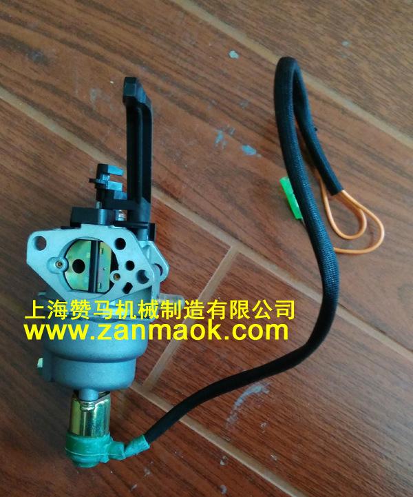 上海赞马化油器,5kW6kW汽油发电机组, 190,188发动机化油器