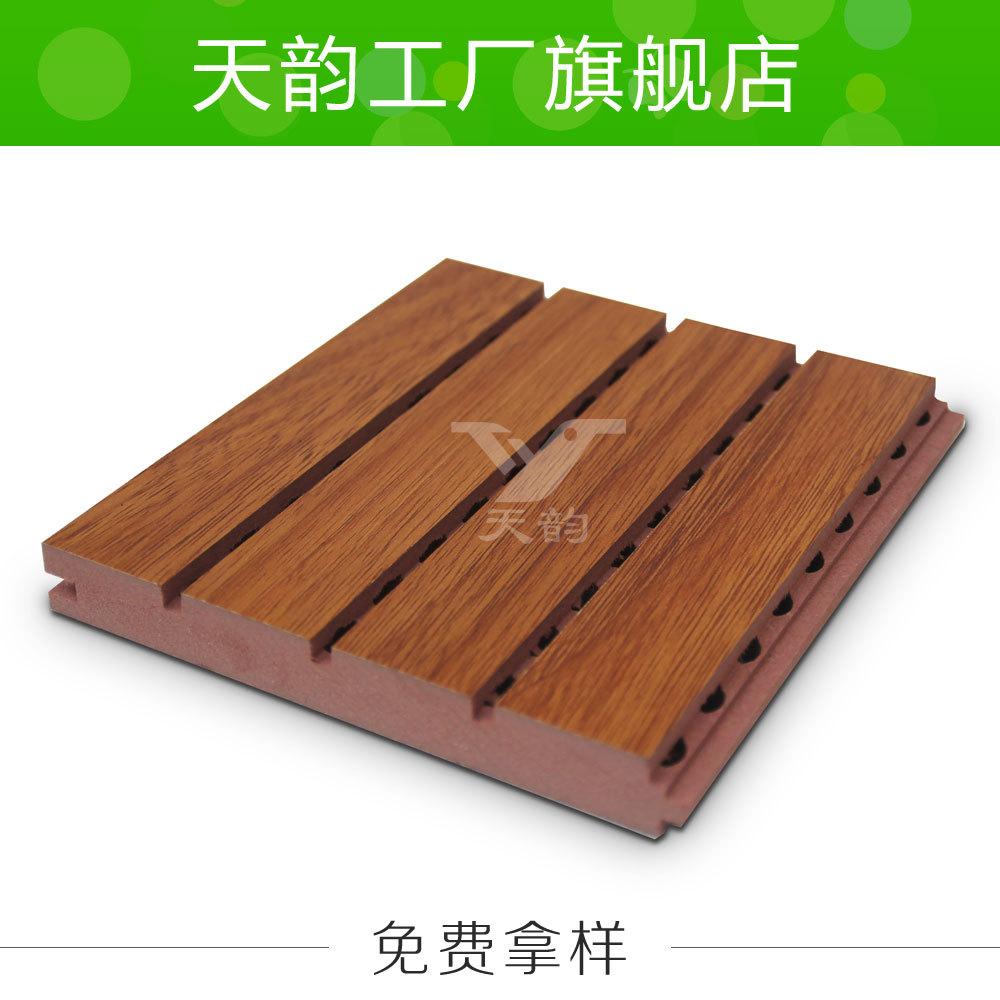B1级红蕊阻燃吸音板 高密度富纤板 长方形 中纤板