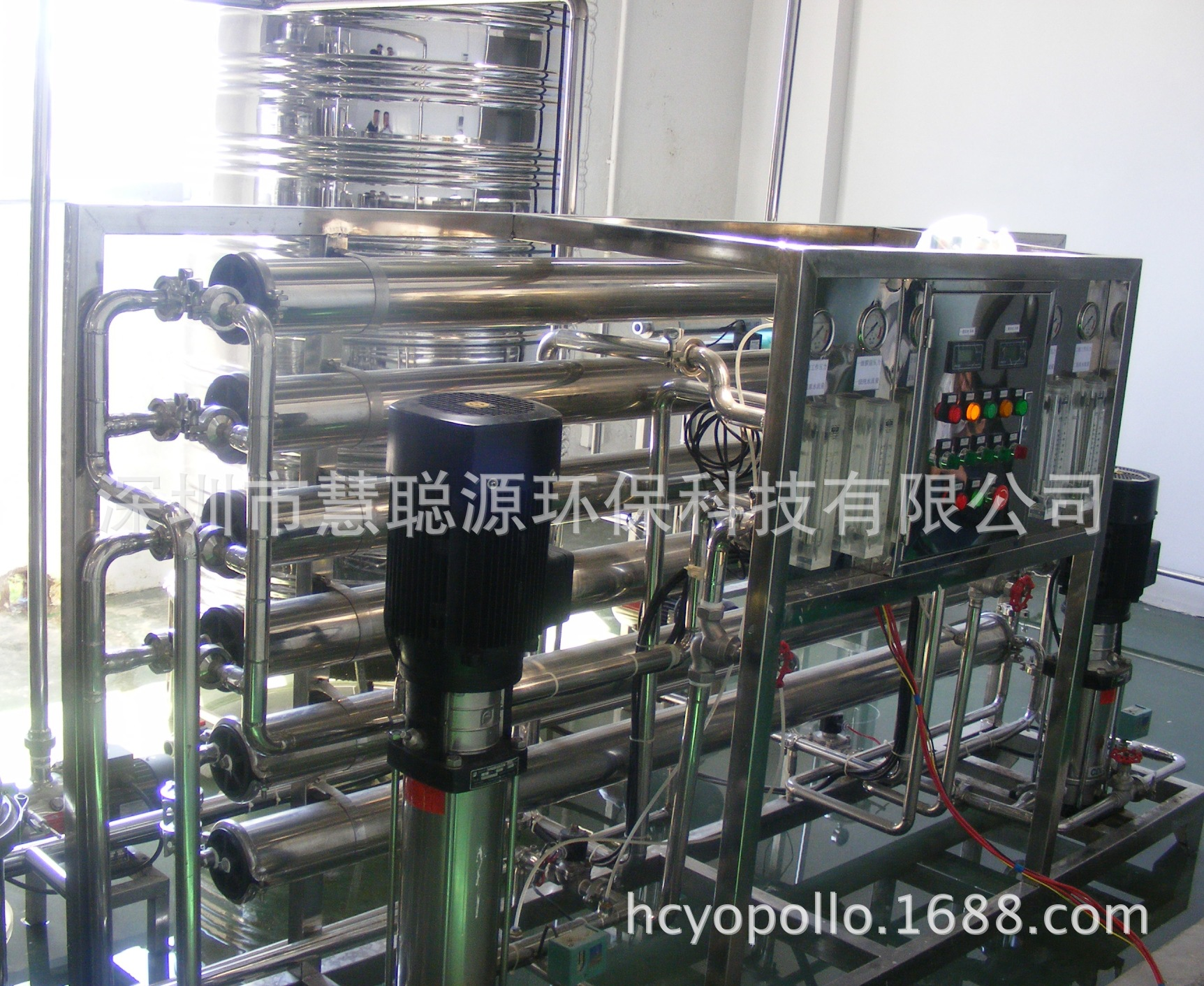 定制工业纯水设施 HCY