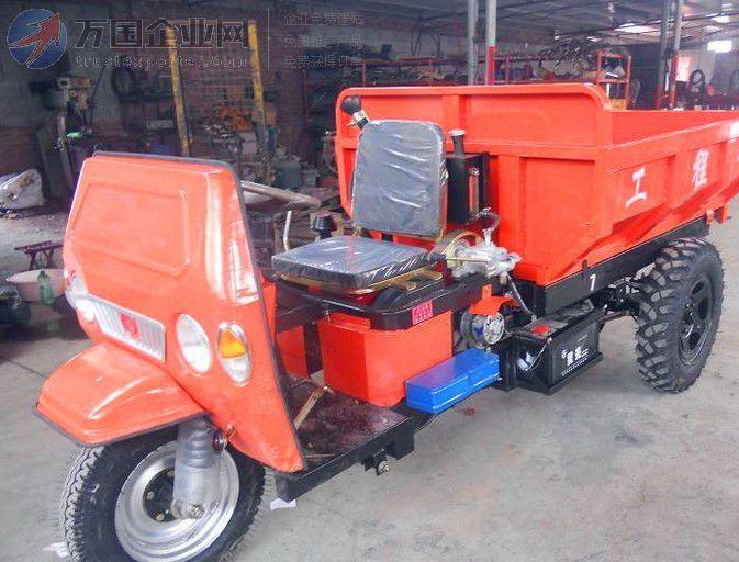 18马力燃油三轮农用拉粮三轮车 小型装载机