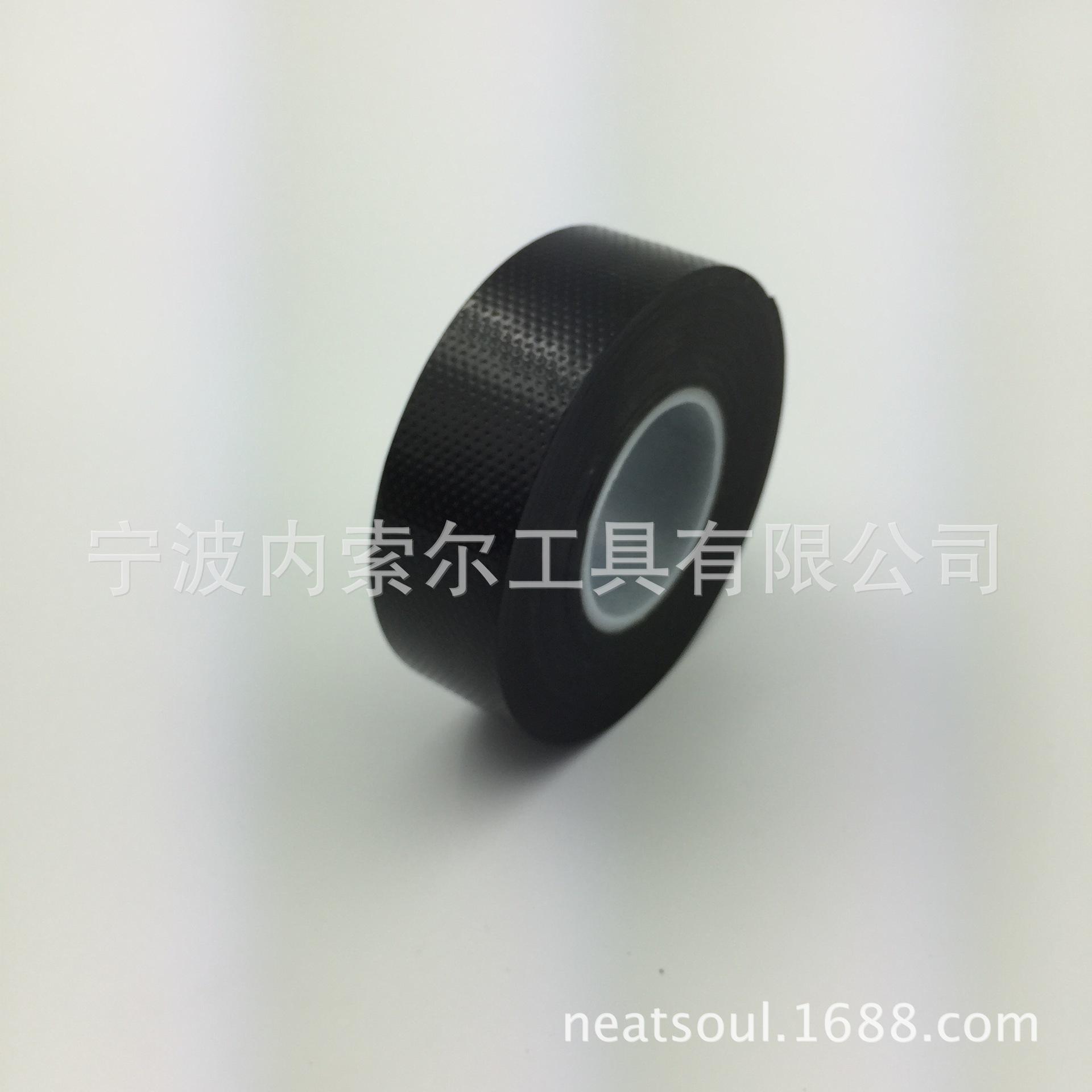 低压胶带 内索尔 绝缘保护作用