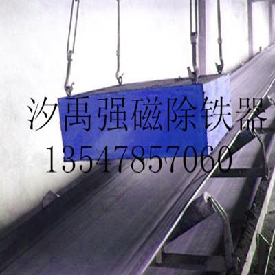 强磁除铁器 强磁磁选机 干式除铁机 永磁磁选机 悬挂输送机