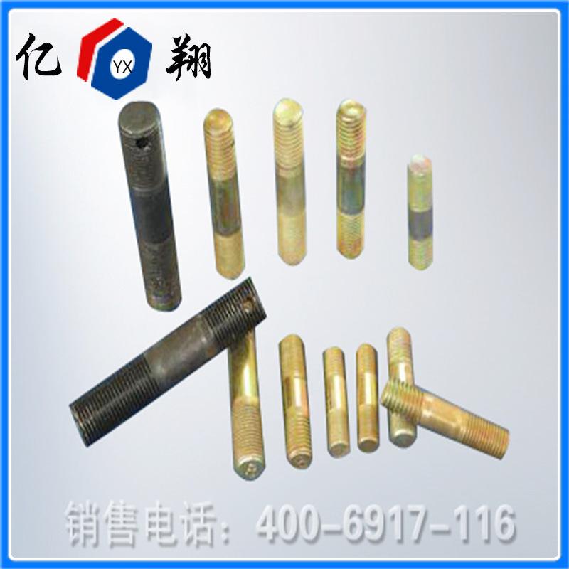 可按客户要求定制 高强度双头螺栓m8 高强度双头螺栓