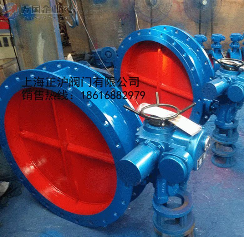 电动通风阀TD941W 垂直板式 流量控制 直通式