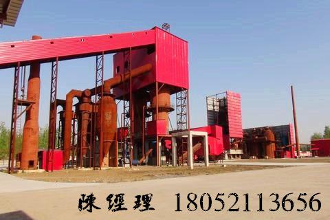 红土镍矿烧结机 回转窑式垃圾焚烧炉