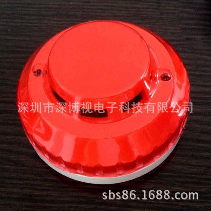 有线烟雾探测器感烟探测器火灾报警器 烟雾报警探测器 吸顶式