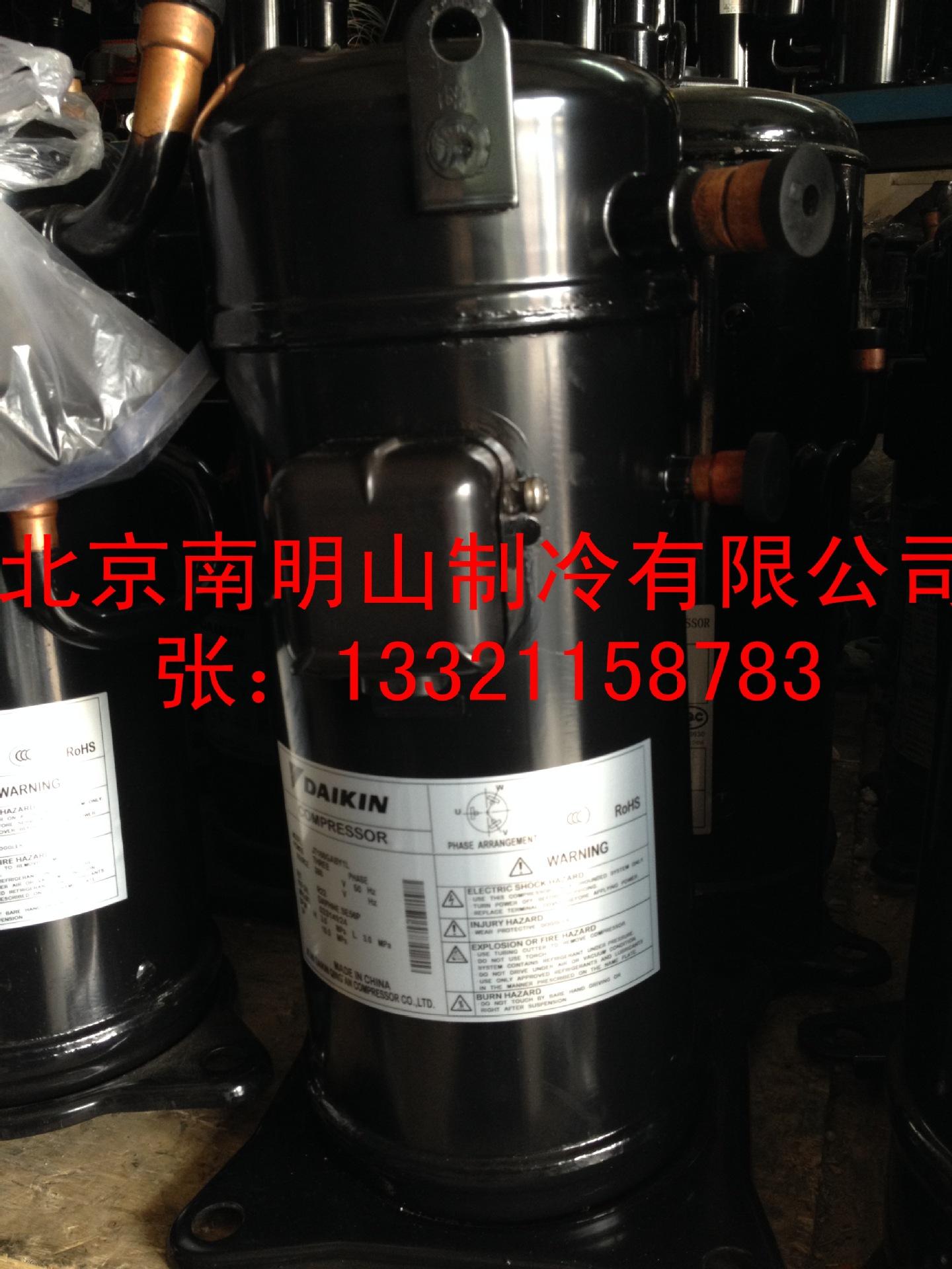 大金售后供应JT190NVCK三代定频压缩机支持货到付款 Daikin/大金