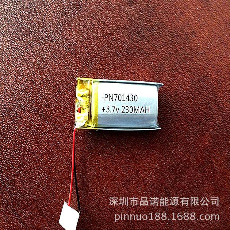 聚合物锂离子电池701430-230mah PINNUO/品诺 ROHS