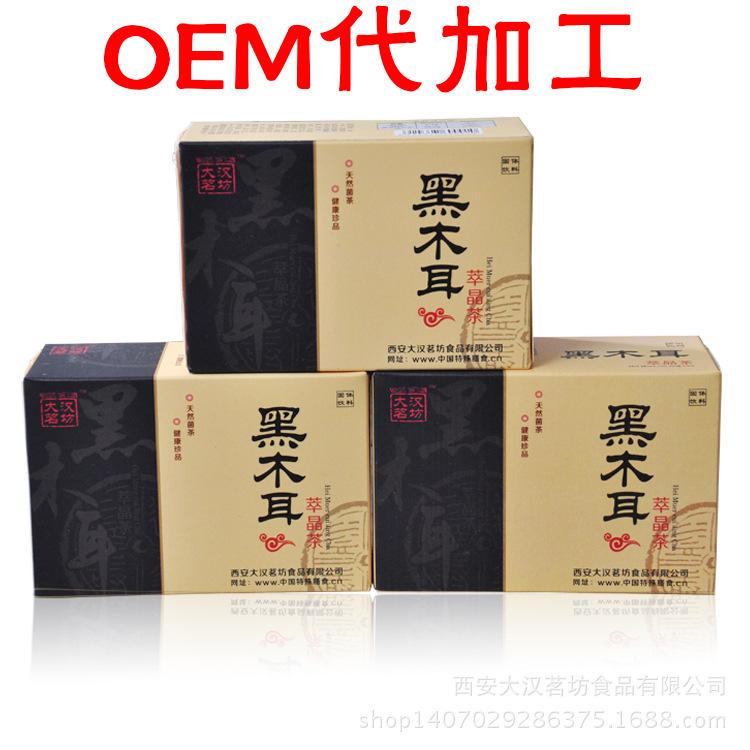 贴牌加工保健食品 固体饮料 大汉茗坊 www.中古特殊膳食.cn
