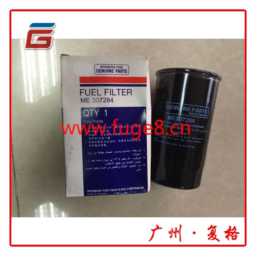 供应H1430机油滤清器 发动机配件 适用加藤挖掘机