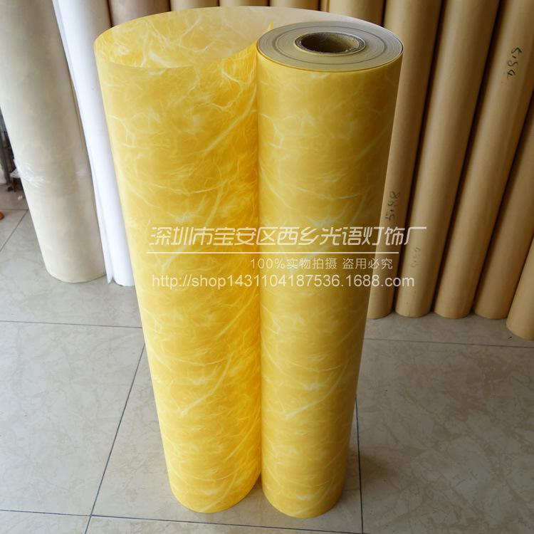 台湾进口PVC羊皮纸 仿云石 PVC 光语灯饰