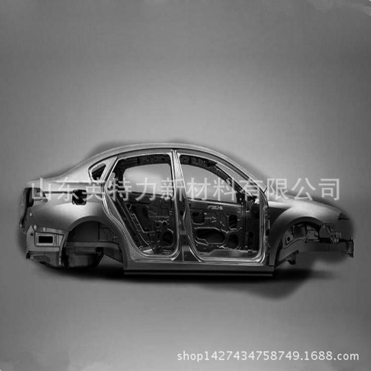 专业汽车改装,碳纤维/玻璃钢覆盖件,汽车车身,电动汽车车身