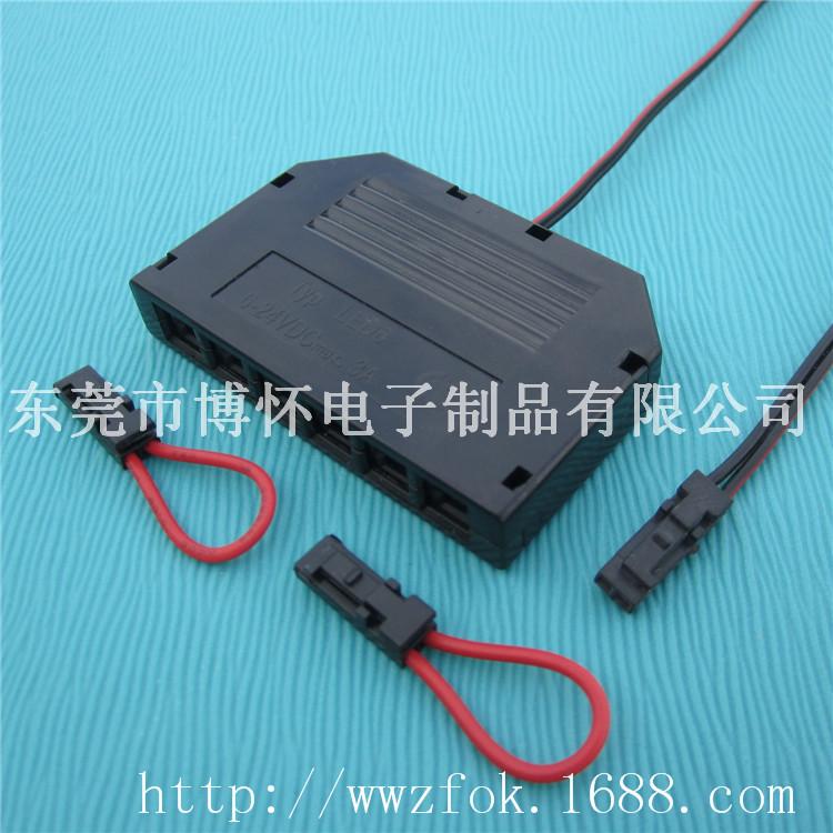 一分六橱柜灯接线盒BH606 BOH博怀 ABS 接线盒 电源线
