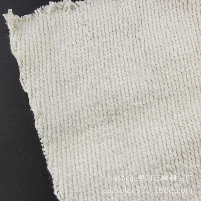 耐低温保温耐酸碱环保硅酸铝纤维布陶瓷纤维布隔热布