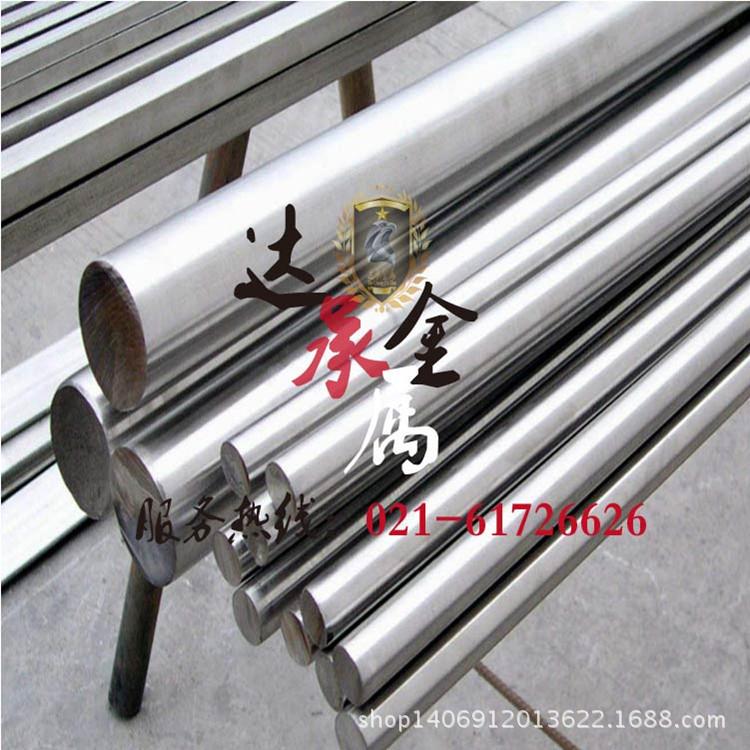 现货供给2Cr13不锈钢圆棒 太钢不锈 黄埔港 可配送到厂