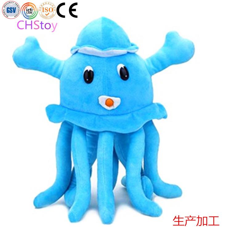 东莞厂家设计陆地植物毛绒玩具 独立OPP透明袋 PP棉 短毛绒