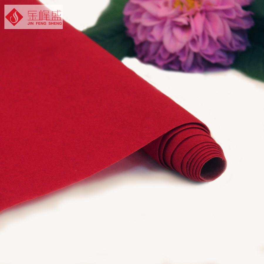 红色绒布贴图素材