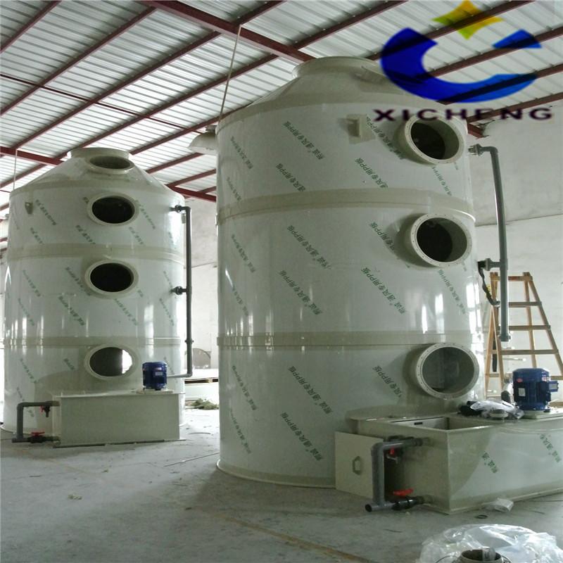 净化塔厂家加工活性碳吸附塔装置 有机废气处理成套设备