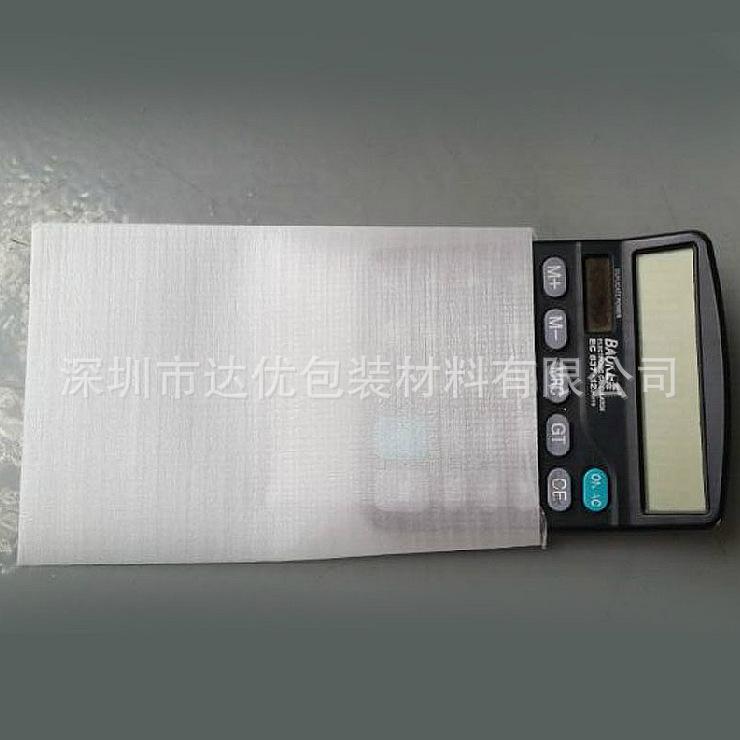 深圳珍珠棉袋厂家 epe 常规可定制