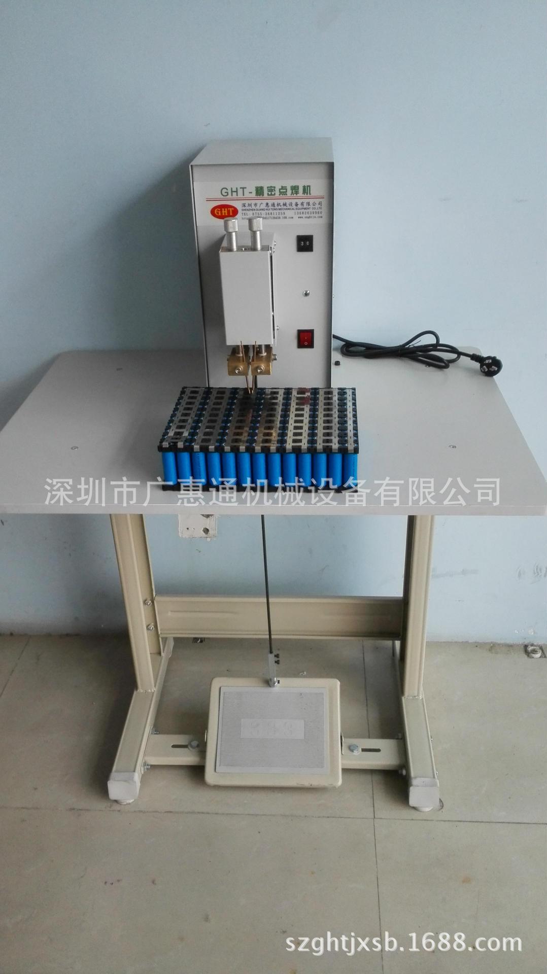 厂家大量销售锂电池点焊机18650动力电池组点焊机交流点焊机 广惠通